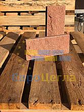 """Плитка цокольна /цеглина для обробки цоколя """"Скеля"""" 250х105х20мм"""