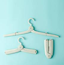 Складная вешалка плечики для одежды Coat Hanger
