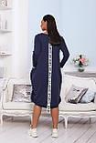 Женское платье свободного кроя Турецкая двунитка, фото 5
