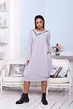 Женское платье свободного кроя Турецкая двунитка, фото 2