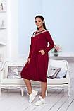 Женское платье свободного кроя Турецкая двунитка, фото 8