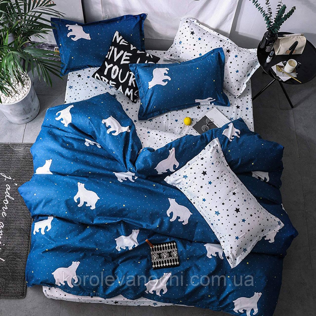 """Двуспальный комплект (Ранфорс)   Постельное белье от производителя """"Королева Ночи""""   Белые медведи на синем"""