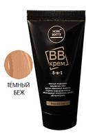 Крем косметический «BB-крем» тёмный беж