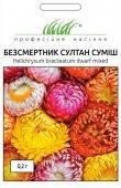 Семена цветов бессмертника Султан смесь (Гелихризум) 0,2 г