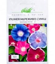 Семена цветов Ипомеи Мереживо смесь 0,5 г