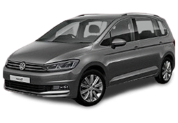 Коврик в багажник для Volkswagen (Фольксваген) Touran 3 2015+