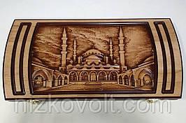 "Різьблені нарди ""Мечеть"" 420х420х36"