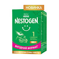 Молочна суміш Nestogen 1, 0+, 1кг