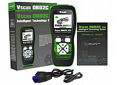 Диагностический интерфейс VSCAN OBD2C ITS