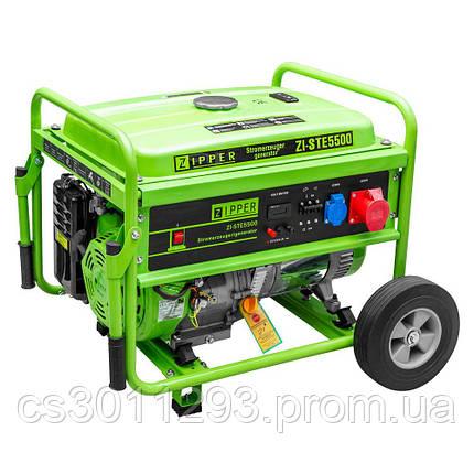 Бензиновый генератор Zipper ZI-STE5500, фото 2