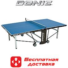 Теннисный стол всепогодный Donic Outdoor Roller 1000, синий