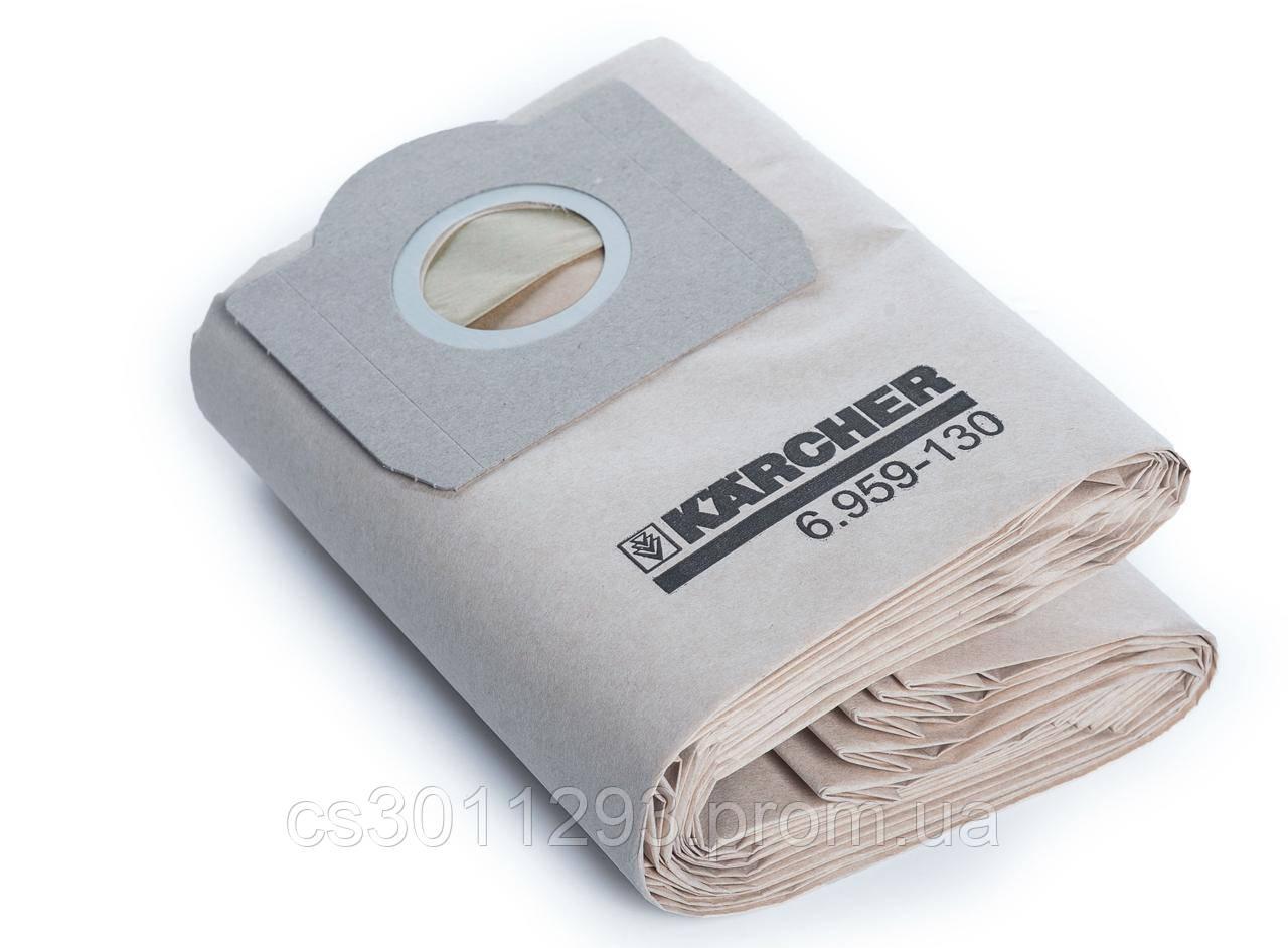 Паперові фільтр-мішки Karcher до WD 3.300, WD 3.200. 5шт. (6.959-130.0)