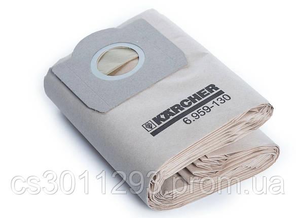 Бумажные фильтр-мешки Karcher к WD 3.300, WD 3.200. 5шт. (6.959-130.0), фото 2