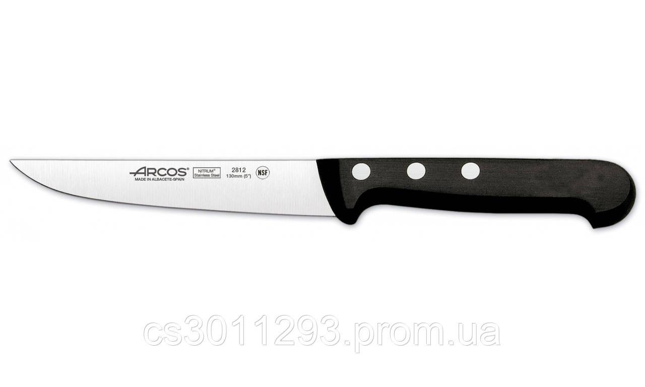 Кухонный нож (кухонный, универсальный, для очистки, резки, измельчения) Arcos Universal 130 мм (281204)