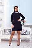Нарядное платье женское Креп костюмка Размер 48 50 52 Разные цвета, фото 8