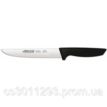 """Нож кухонный """"Niza"""" 150 мм Arcos (135300), фото 2"""