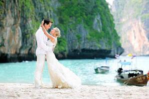 Весільні подорожі