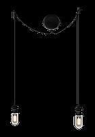 База для подвесных светильников Cannonball Cluster Umage (База, Дания)