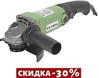 Угловая шлифмашина Eltos - 1250 Вт, 125 мм