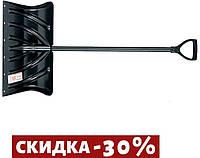 Лопата для снега Intertool - 505 x 340 мм с ручкой 1300 мм