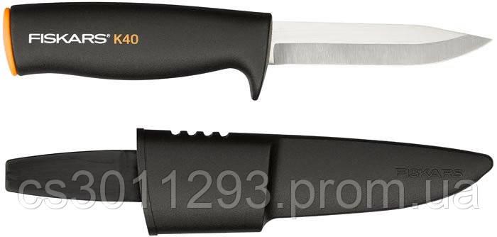 Нож Fiskars общего назначения K40 (125860/1001622)