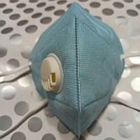 Защитная маска для лица с обратным клапаном Маски повязки для лица голубая, фото 1
