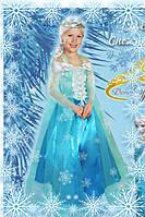 Детский карнавальный костюм Принцесса Эльза/Снежная Королева