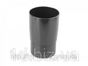 Муфта трубы водосточной системы Марлей (Marley) СONTINENTAL 105 мм антрацит