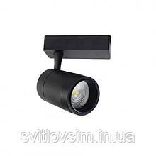 Світлодіодний світильник трековий MONACO-30 30W чорний / білий