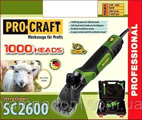 Машина для стрижки овець ProСraft SC-2600 Professional