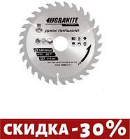 Диск пильный Granite - 180 x 30T x 22,2 мм (22,2-20)