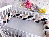 Бортик косичка в детскую кроватку из 4 плетений, белая,беж,слоновая кость,темно коричневая