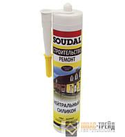 SOUDAL (Соудал ТМ) Нейтральный силикон(прозрачный,белый) 300 мл
