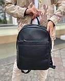 Женский рюкзак david jones из эко-кожи черный, фото 3
