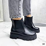 Только 41 р! Женские ботинки челси ДЕМИ черные натуральная кожа, фото 2
