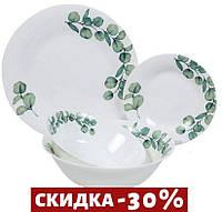 "Набор посуды жар-стекло Maestro - 19 ед. ""нежность"""