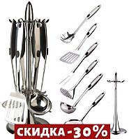 Кухонный набор Maestro - 7 ед. MR-1546