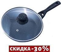 """Сковорода антипригарная Empire - 220 мм """"сотейник"""" с крышкой"""
