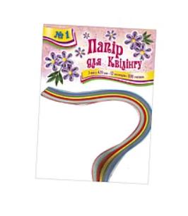 Бумага для квиллинга №1, (ширина 5 мм длина 420 мм 12цветов)