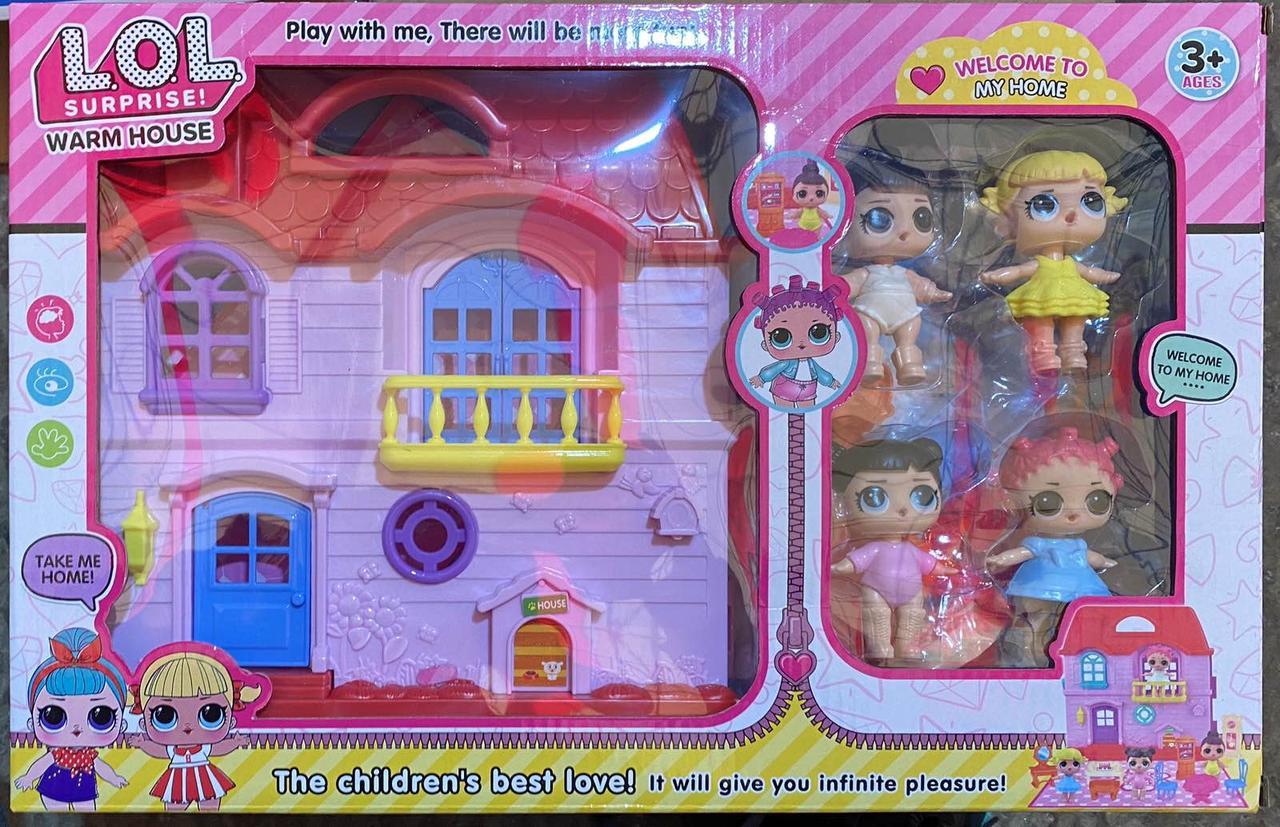 Домик ЛОЛ с мебелью для кукол аналог лол