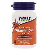 Now Foods Витамин D3 высокоактивный, 2000 MU, 30 таблеток, фото 1