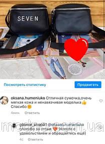 photo_2020_11_02_13.47.36.jpeg