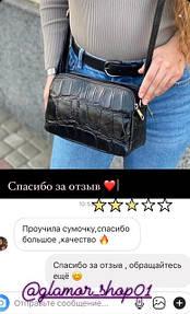 photo_2020_11_02_13.47.41.jpeg