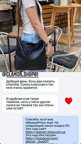 photo_2020_11_02_13.47.40.jpeg