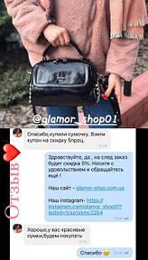 photo_2020_11_02_13.47.40_1.jpeg
