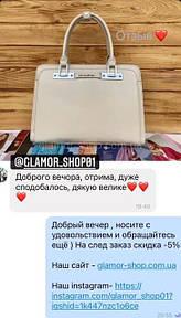 photo_2020_11_02_13.47.44.jpeg