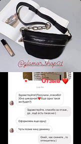 photo_2020_11_02_13.47.47.jpeg