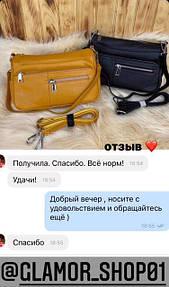 photo_2020_11_02_13.47.49_1.jpeg