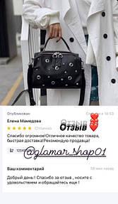 photo_2020_11_02_13.47.49.jpeg