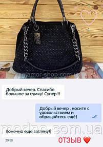 photo_2020_11_02_13.47.54.jpeg